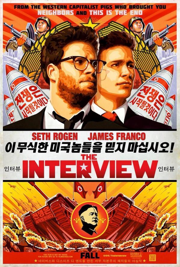 """""""المقابلة"""" Interview الهجوم الالكتروني"""