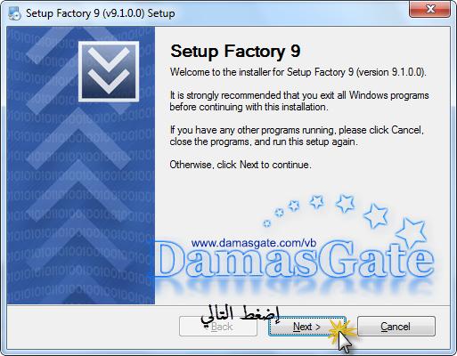 Setup Factory Serial صناعة ملفات التثبيت الشرح والتعريب