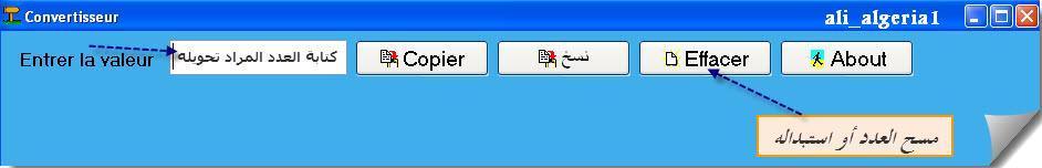 برنامج CONVERTISSEUR لتحويل الأرقام كتابة باللغتين العربية الفرنسية خيالي