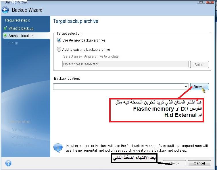 للمبتدئين image windows xp الاجهزة بنفسك
