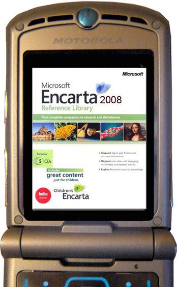 برنامج (Encarta) الموبايلات تتوافق (جاڤا)