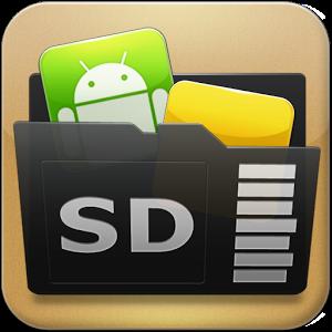 برنامج الملفات للذاكره الخارجيه AppMgr v3.5.0