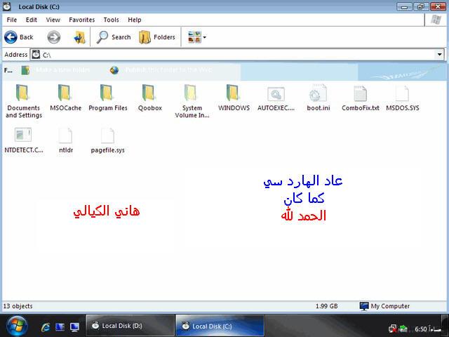 الجبار القهار العزيز. طريقتي الخاصة Image Windows برامج Image