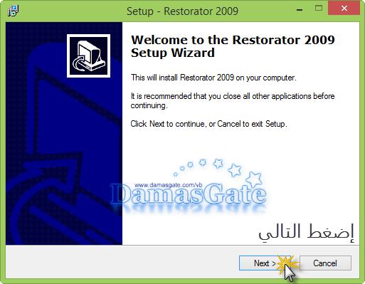 Restorator للتعديل ملفات الويندوز
