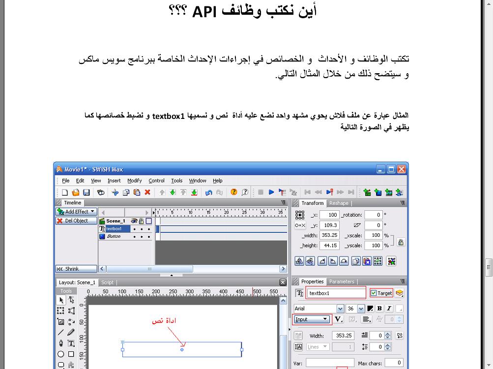 لبرنامج Builder v4.0.4