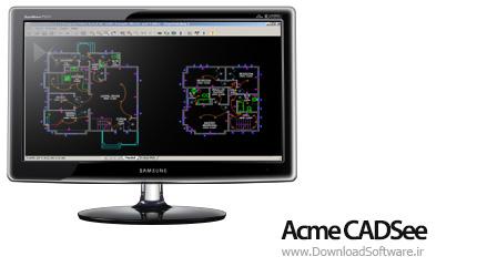 Acme CADSee 2015 6.0.1.1276
