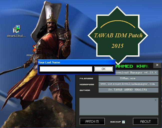 لتفعيل وتسجيل Internet Download Manager build